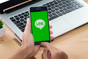 Line Pay App to Launch Cryptocurrency features