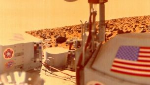 NASA may have discovered after which destroyed organics on Mars in 1976