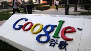 Kevin McCarthy concerned about Google's next steps in China